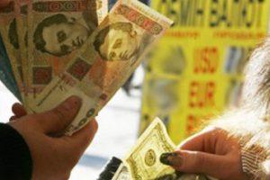 НБУ купил $48,1 млн на аукционе