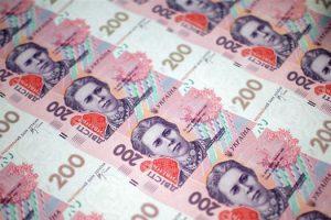 Поступления в госбюджет выросли до 283 млрд грн