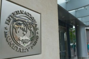 Фурса: новая проблема с получением транша от МВФ