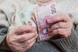 «Европейская» пенсия: очередные изменения