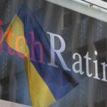 Fitch: Украина остается на преддефолтном уровне