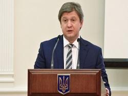 Минфин Украины высказался против возвращения России 3 миллиардов долларов
