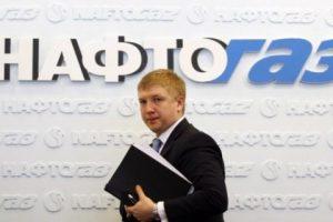 Предложение «Газпрома» не устраивает «Нафтогаз»