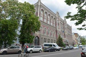 НБУ признал Госзембанк неплатежеспособным