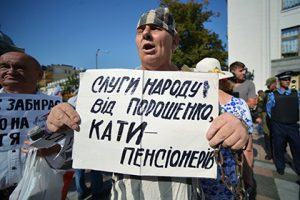 Порошенко призвали легализовать проституцию ради пенсионеров