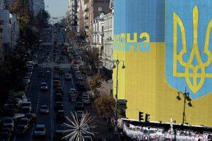 Украина остановила деятельность 243 российских компаний