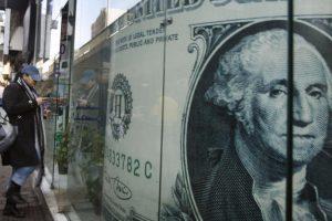 МВФ отложил вопрос выделения средств Украине
