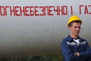 В Киеве заявили, что выполнили заявку «Газпрома» на транзит газа