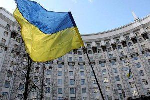 Кабмин разработал стратегию спасения украинцев от бедности