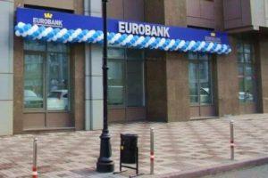 НБУ решил ликвидировать Евробанк