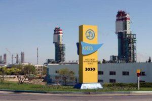 Стоимость Одесского припортового завода могут снизить в два раза