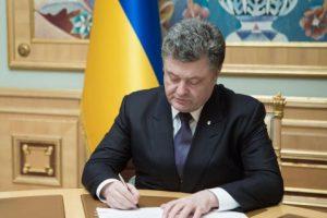 Украина утвердила состав делегации страны в Конгрессе Совета Европы