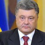 Порошенко допускает расследование Украины в отношении Манафорта