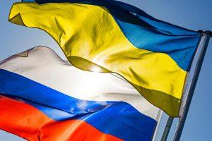 Украина и Россия заключили важный договор