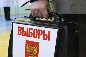 В Украине откроют 4 участка для выборов в Госдуму