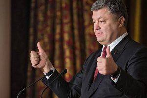 Порошенко призвал иностранцев немедленно вкладывать деньги в Украину