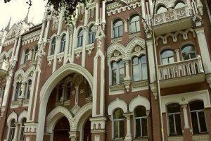 Нацбанк Украины намерен вдвое сократить число сотрудников