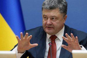 Порошенко заявил о необходимости развивать торговлю Украины и Индонезии
