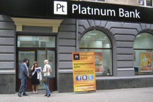 «Платинум банк» уходит в цифровые услуги