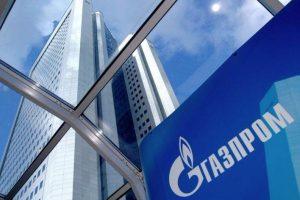 Газпром впервые признался, сколько требует с него Украина в Стокгольмском суде