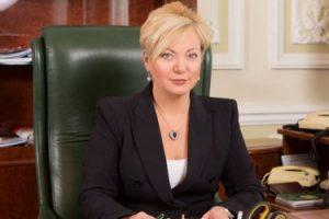Гонтарева обсудила с директором Всемирного банка по Украине вопросы сотрудничества