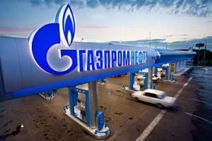 Газпром создал в Европе новую газовую компанию
