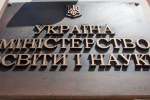Кабмин утвердил состав Нацагенства обеспечения качества высшего образования