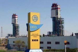 ФГИ готов снизить цену на Одесский припортовый завод втрое