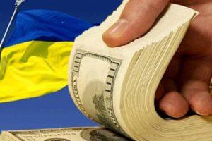 Миллиард от США: как кредитные гарантии повлияют на курс гривны