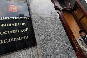 «Укртрансгаз» вернулся в подчинение «Нафтогаза»