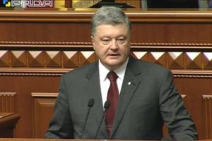 Порошенко: В НАТО нет единства насчет Украины