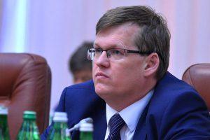 Розенко считает, что экономика Украины уже прошла дно и начала расти