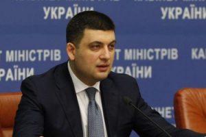 С 1 декабря в Украине зарплаты и пенсии повышаются на 10% — Гройсман