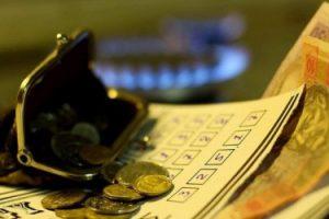 Тарифы на газ в Украине будут пересматриваться и в дальнейшем