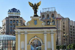 Киев опротестовал ускоренное рассмотрение дела по долгу перед Россией