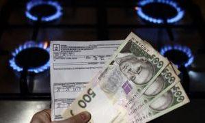 Минфин Украины отказывается признавать суверенным долг перед РФ в 3 млрд долларов