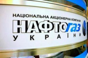 Украина требует от РФ компенсировать крымские энергетические активы