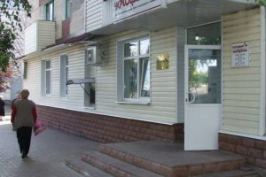 Еще один украинский банк заявил о больших убытках