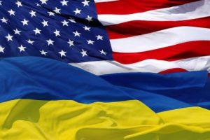 Украина получила 1 млрд долларов под гарантии правительства США