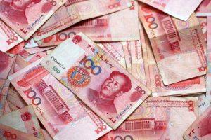 Китайский юань вошел в валютную корзину МВФ