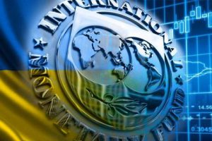 Опубликован меморандум МВФ: пенсии будут начисляться по-новому