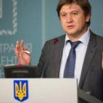 МВФ доволен проектом госбюджета Украины на 2017 год