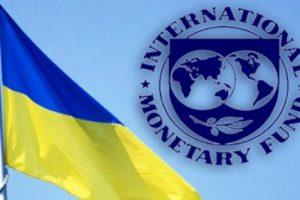 В ЕС назвали два ключевых условия для получения Украиной макрофинансовой помощи в 600 млн евро