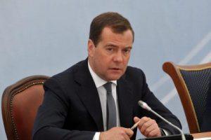 Россия разорвала с Украиной еще одно межправительственное соглашение