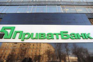 НБУ пугает Коломойского национализацией ПриватБанка