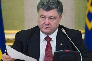 Порошенко вошел в топ-5 богатейших людей Украины
