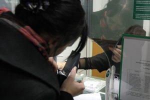 Банки начали интересоваться, откуда у украинцев деньги и отказывать в платежах