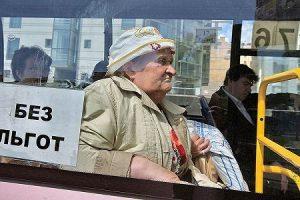 Украине грозит ажиотаж и очереди на получение субсидий