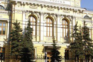 Экономисты объяснили отмену визита миссии МВФ в Украину