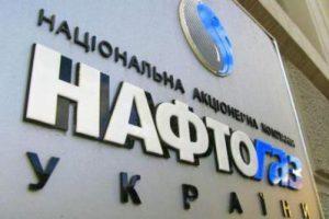 Украина с начала года переплатила за газ более $115 млн